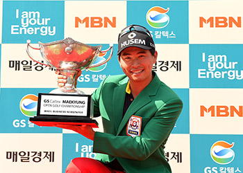 SEOUL, Korea – Kyongjun Moon of Korea pictured with the winner's trophy on Sunday, May 17, 2015 during the final round of The GS Caltex Maekyung Open at the Namseoul Country Club. Picture by Paul Lakatos/OneAsia.