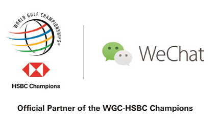 Tournament Launches Innovative WGC-HSBC Champions Mini Game